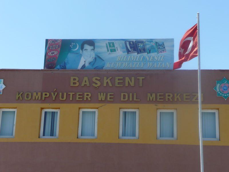 Turkménistan, 2008
